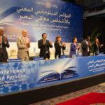Tratado de Marrakech: preguntas y respuestas